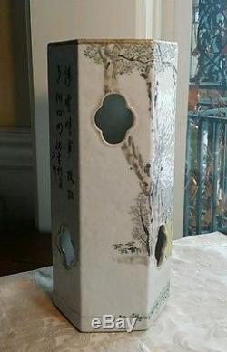 Vintage Chinese porcelain cylinder vase hand painted writing signed old repair